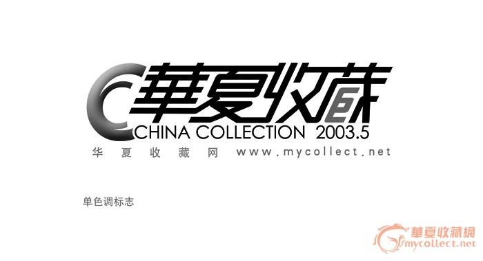 华夏保险logo矢量图