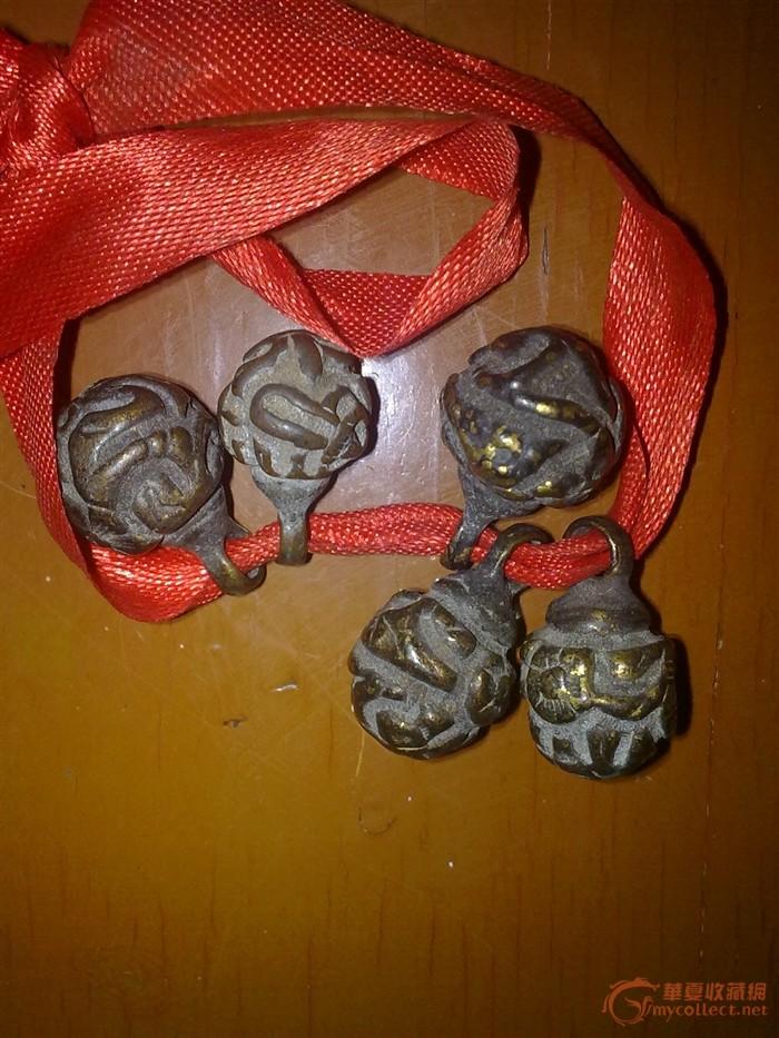 铜纽扣,老物件