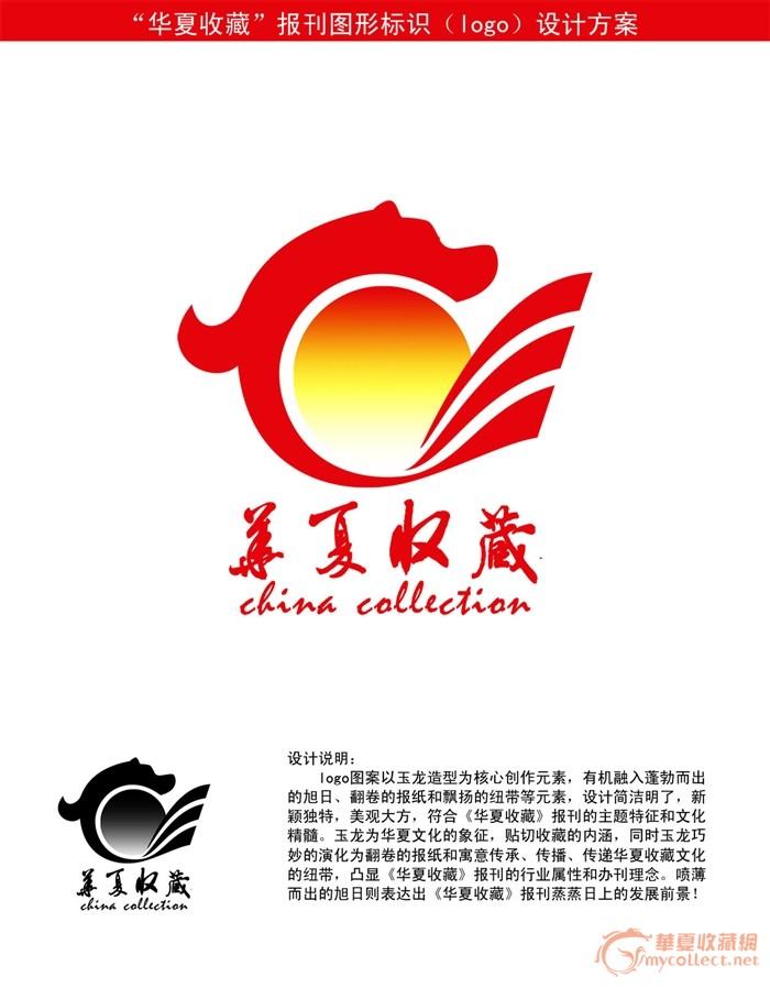 主要有: 鸡西大学校徽,校旗(被采用) 四川省攀枝花市旅游形象标识(被