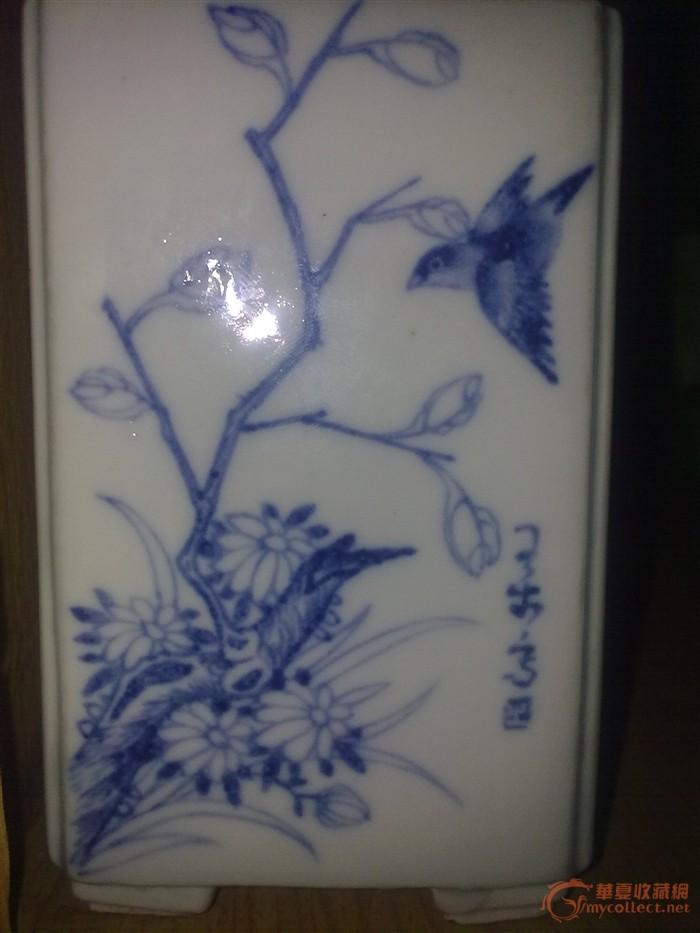 补发:民国晚期青花花鸟纹方形笔筒