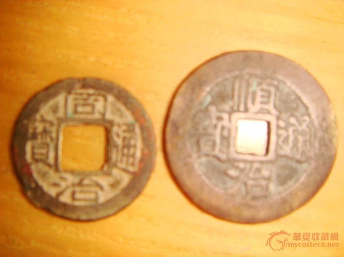 急鉴定真假,来自藏友abc54188-钱币-其它钱币
