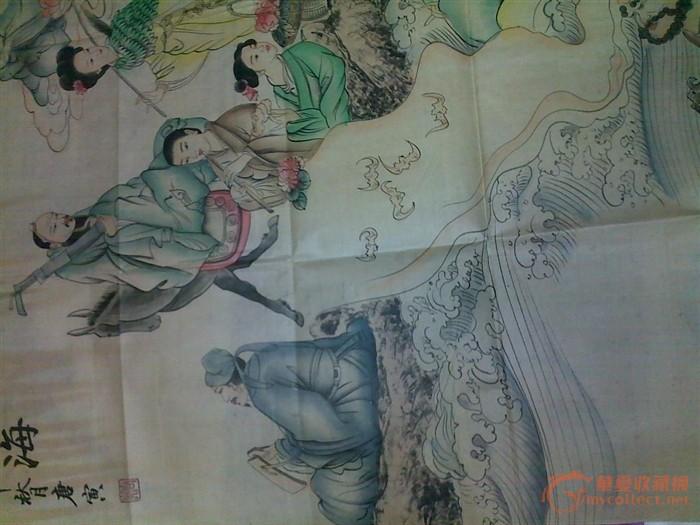八仙过海_八仙过海鉴定_来自藏友闫老师藏品_字画鉴定