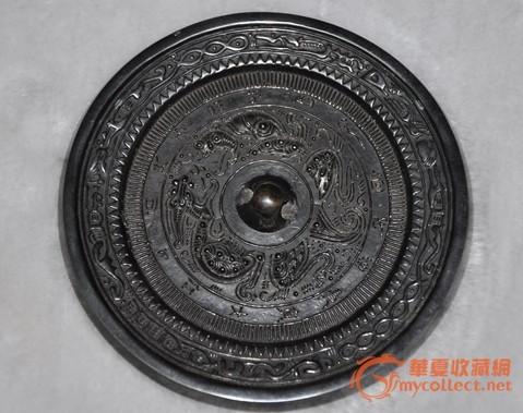 汉黑漆古镜图片