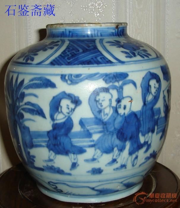 石鉴斋藏品166——嘉靖青花婴戏图纹罐