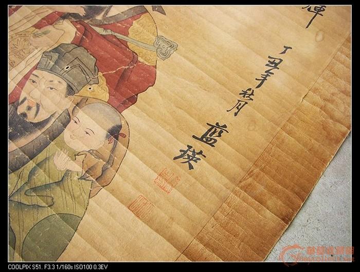 国庆节日看到的一幅画