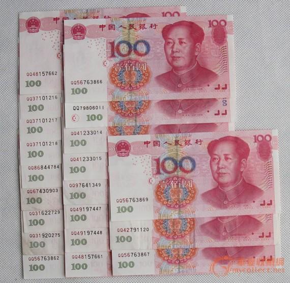 1999百元人民币_1999人民币百元大钞图片