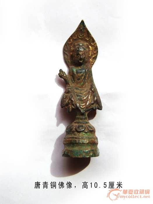 唐青铜佛像