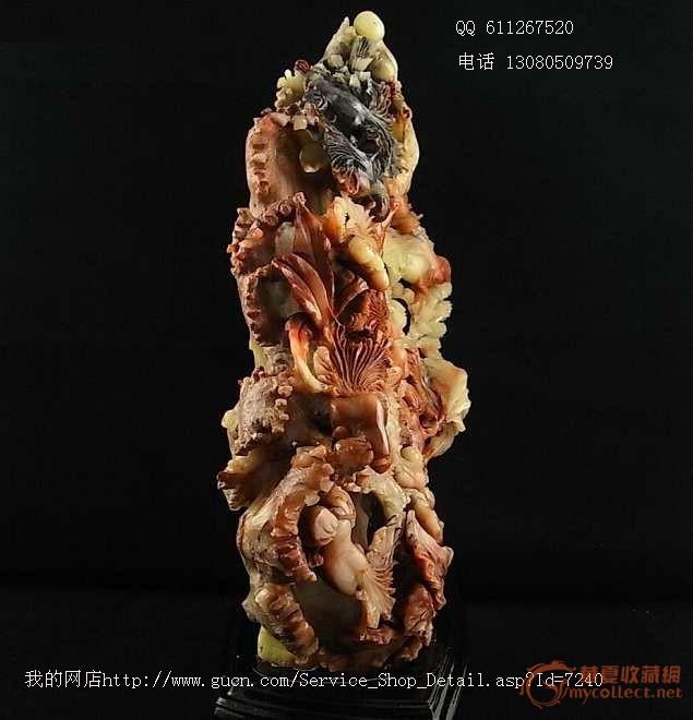 """林亨云以高山石为材料所创作的""""海底世界"""" 广泛采用了镂空雕的技法"""