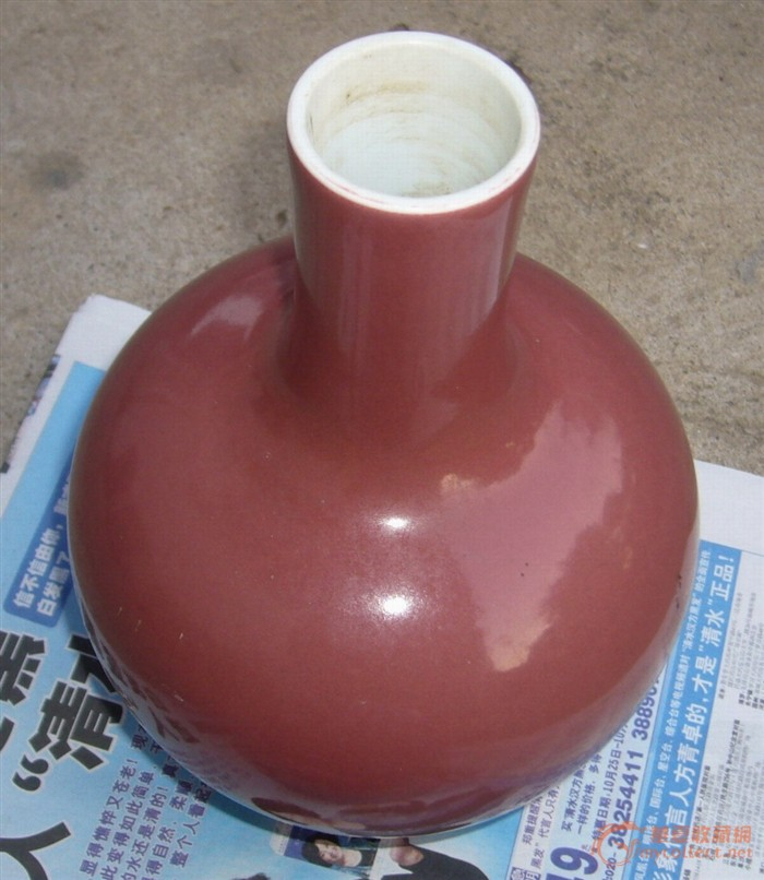 大清光绪年制梵红龙文天球瓶瓷器图片_