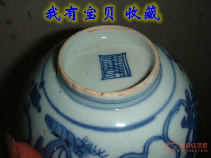 明 嘉靖青花狮纹碗