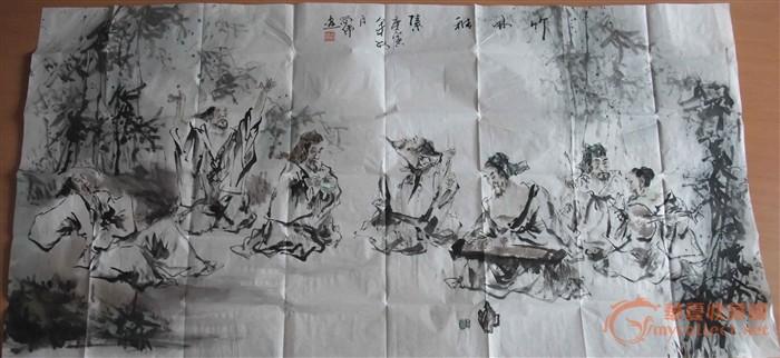 尚伟八平尺国画竹林雅集