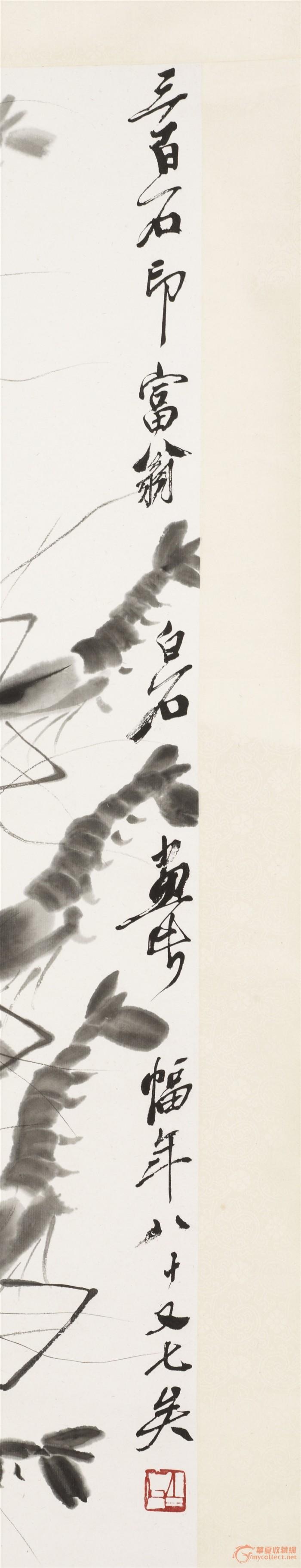 齐白石画虾
