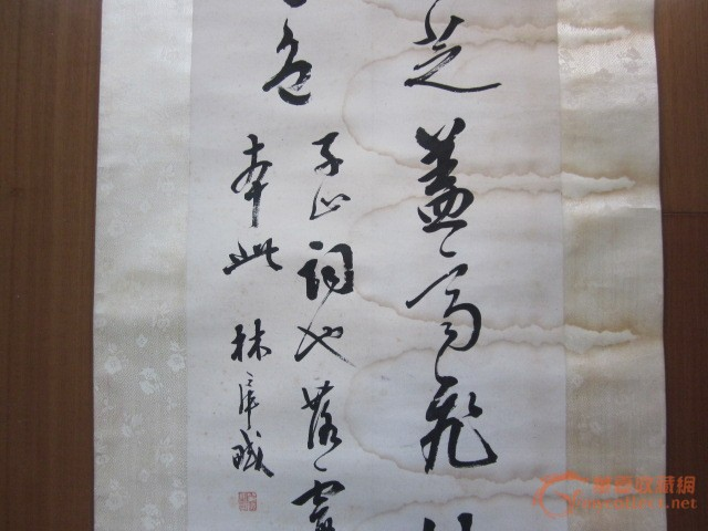 19世纪山东林氏三代书画家之 林肇域书法图片