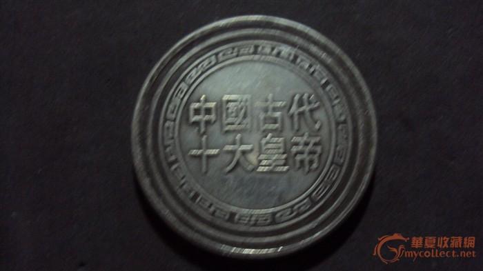 中国古代四大美女 银元