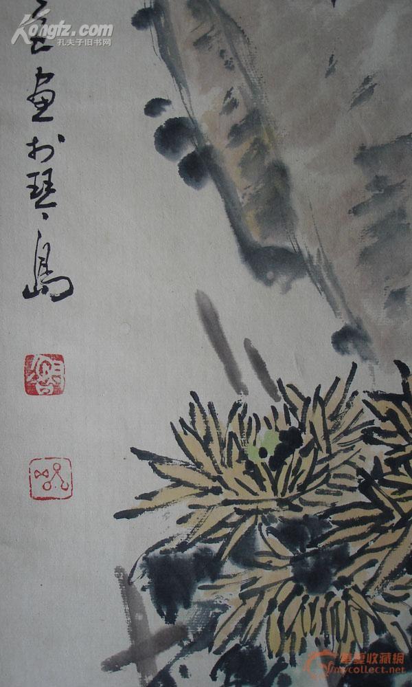 青岛著名花鸟画家鲁星五的精品《秋趣图》