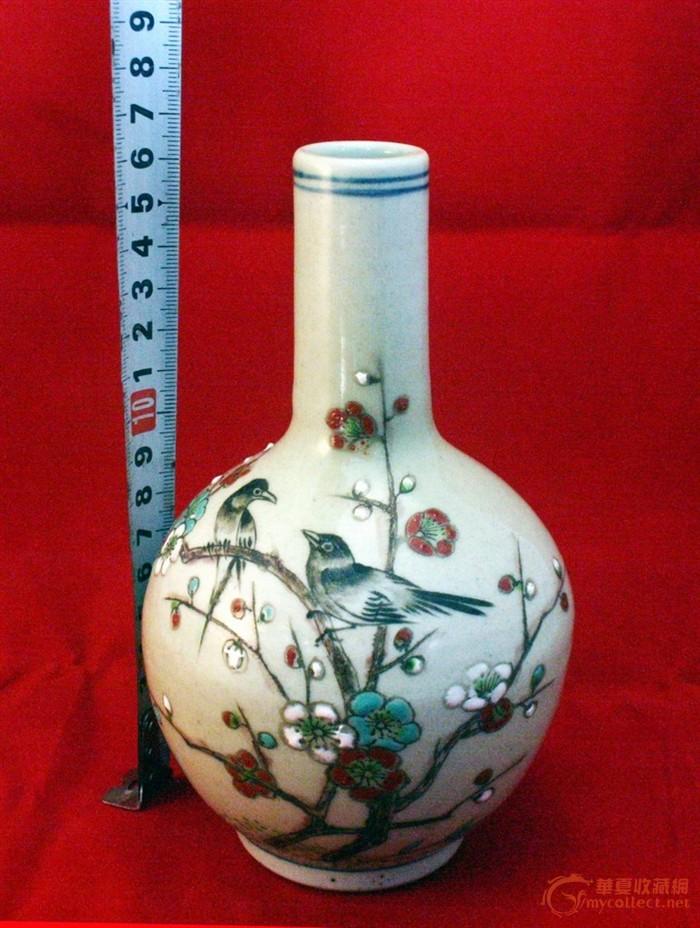 大清光绪年制梵红龙文天球瓶瓷器图片_大清光绪年制豇豆红天球瓶来自藏友家才瓷器