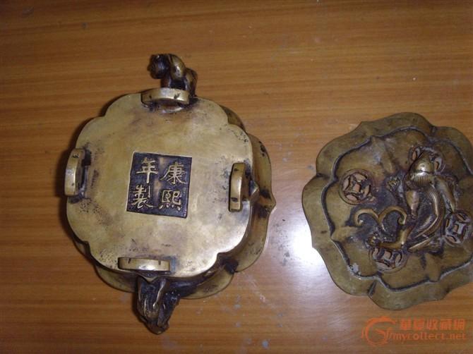 康熙年制铜香炉