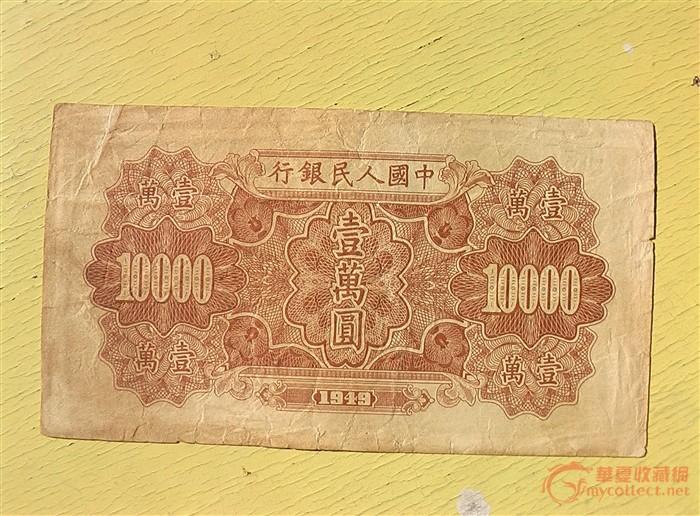 越南10000元钱图片 10000元钱图片 6块钱麻辣烫女主角