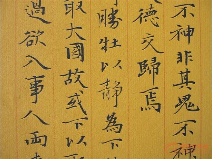 首页 资讯 滚动资讯 03《四季颂》 文/剑锋  寻日本民歌《四季歌》