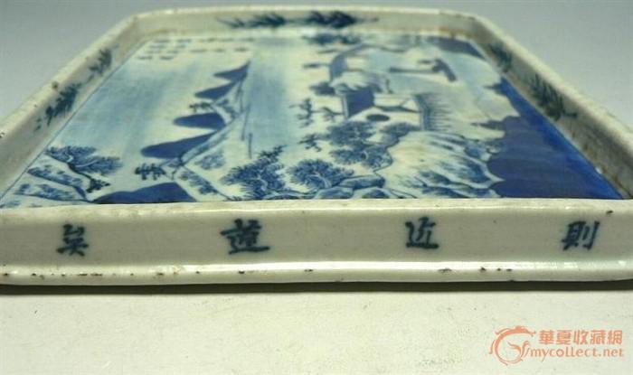 方形青花瓷盘