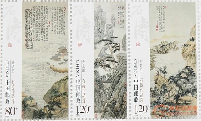 傅抱石,齐白石,潘天寿,李可染,吴作人,叶浅予,何香凝等历代中国画名家图片