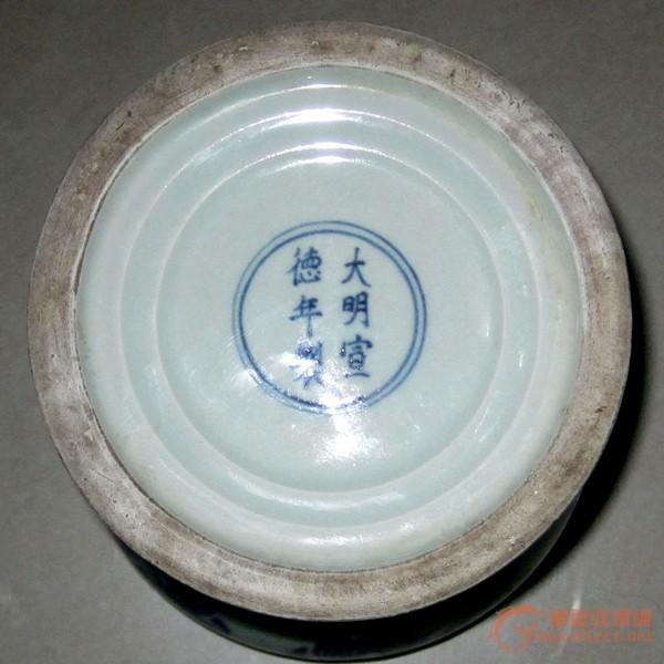 牡丹团花纹陶瓷
