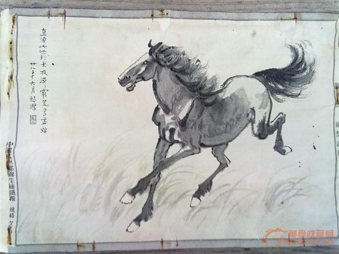 马水墨画矢量图