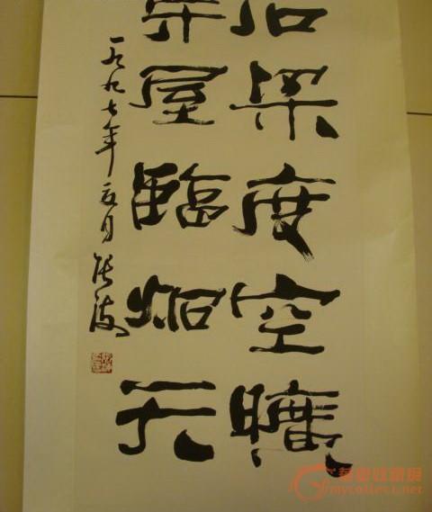 张海书法,来自藏友默斋主人-字画-近现代-藏品鉴定