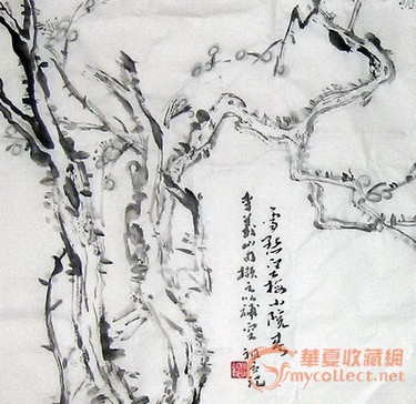 【作品征集】当代 画《梅花图》藏友 傅祖立图片