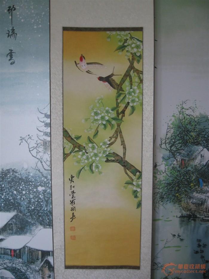 爱新觉罗.瑜嘉作品(工笔画)