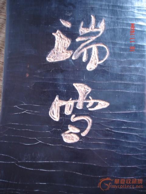 古琴笑傲江湖曲谱