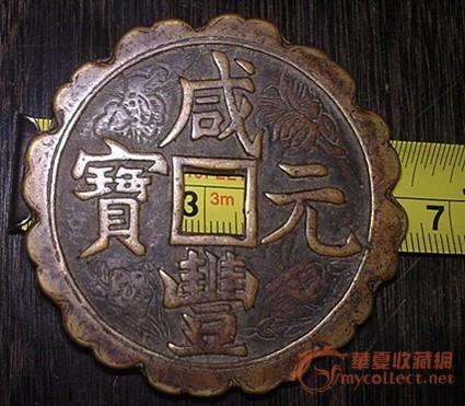 咸丰年四川地图