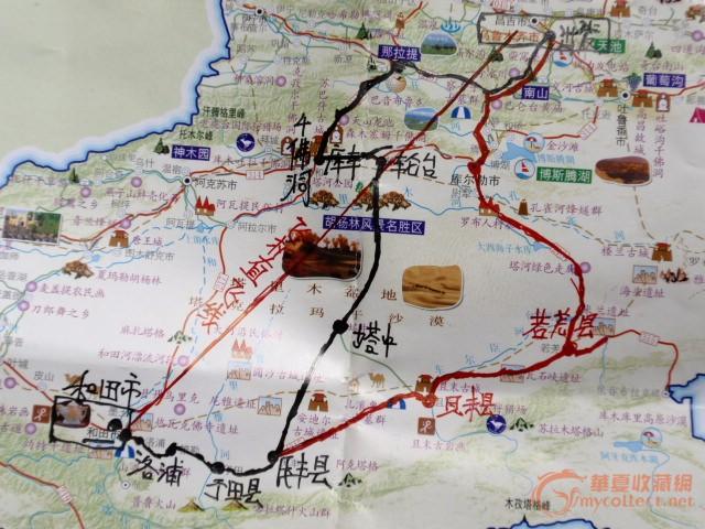 直线是飞机线 可以在和田直接飞回乌鲁木齐的.