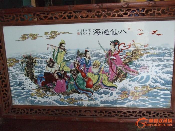王大凡,《八仙过海》丁卯年(1927年)        藏友:铃儿