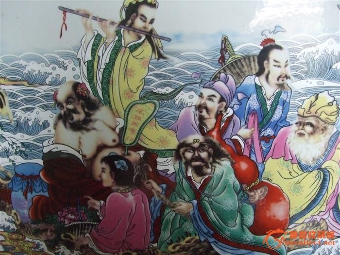 王大凡,《八仙过海》丁卯年(1927年)