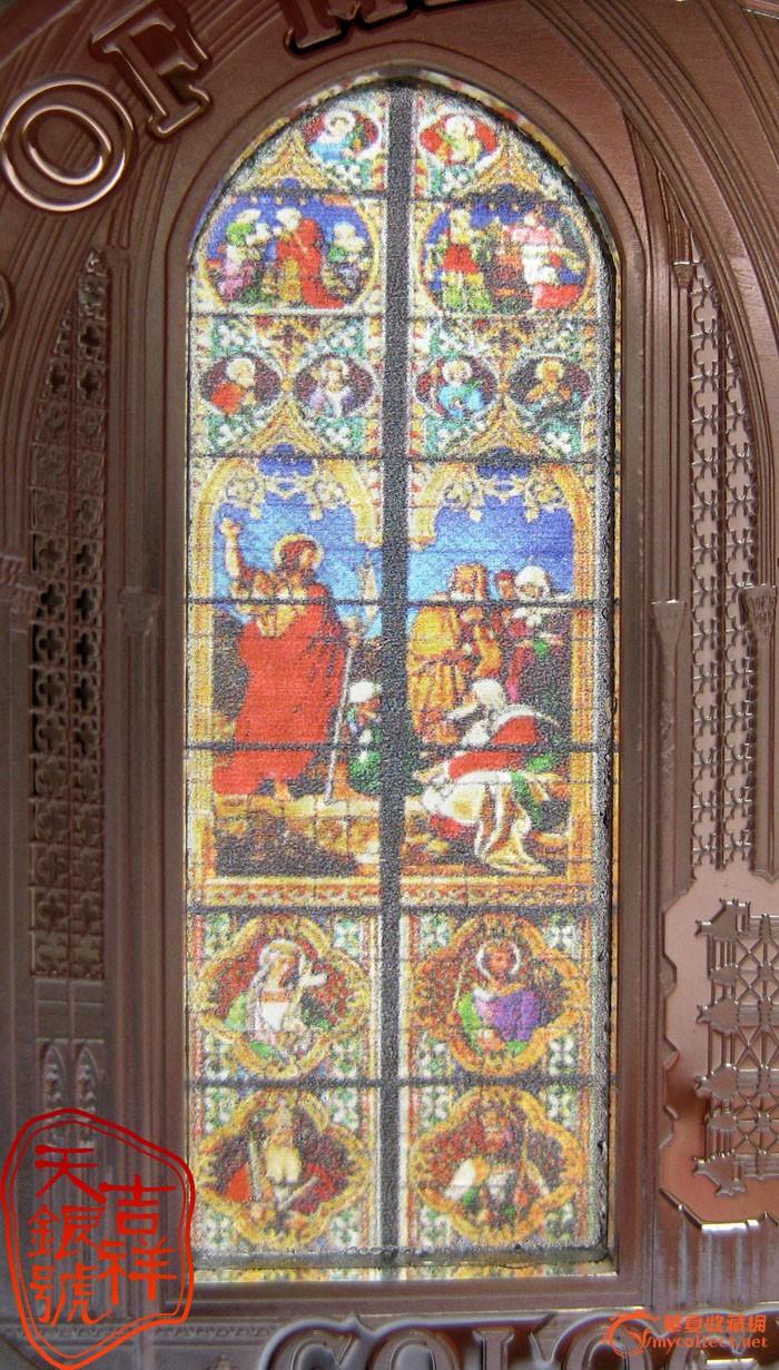 品名:2010库克群岛发行德国科隆大教堂天堂之窗精制镶嵌彩色玻璃纪念