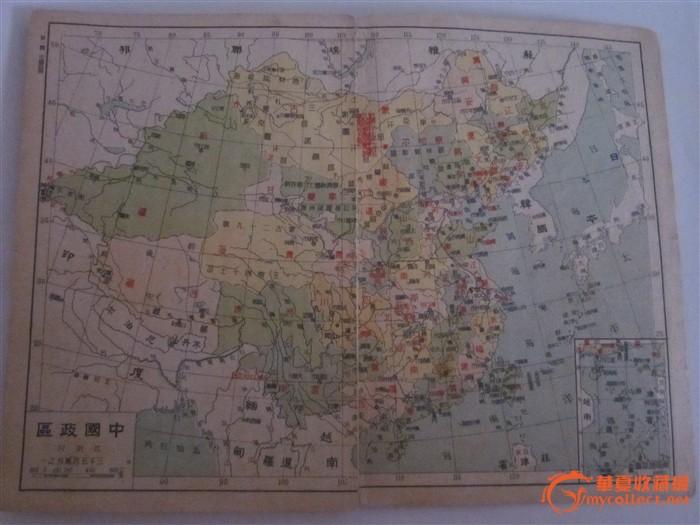 民国中国分省地图图片