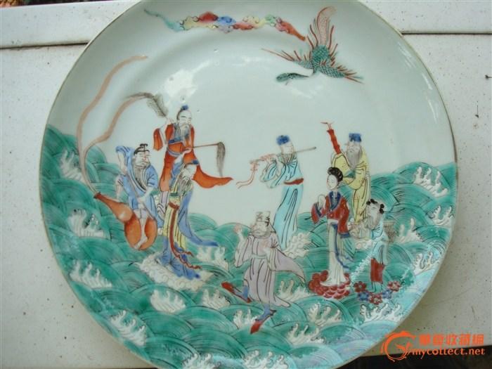 200 元买了一个八仙过海的盘子