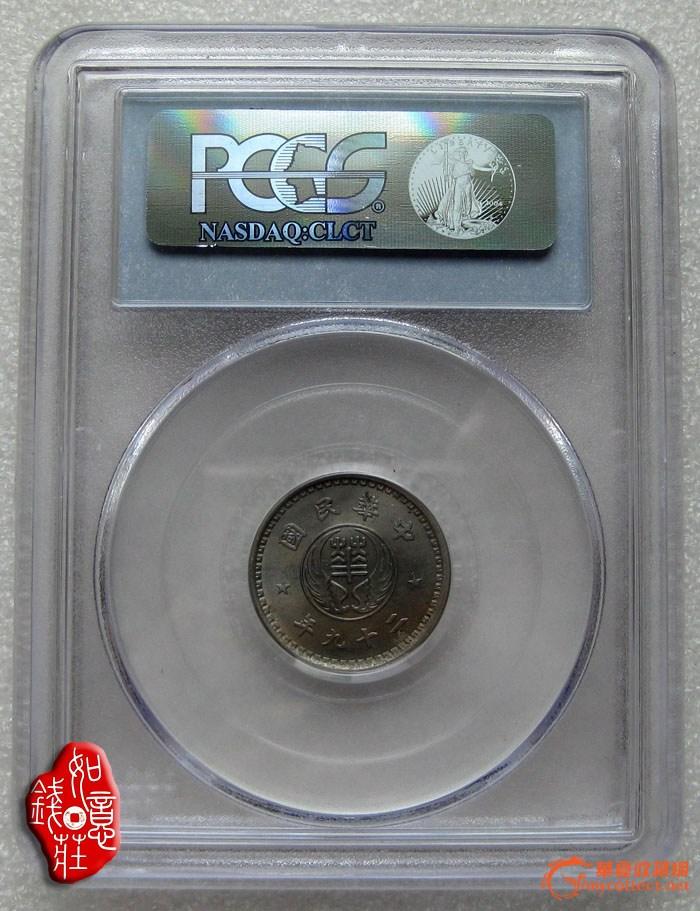 华兴银行,来自藏友万铭-钱币-中国古代钱币-藏