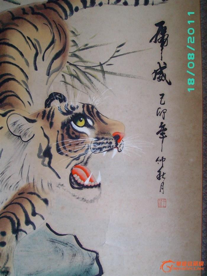 王蒙的虎威画图片