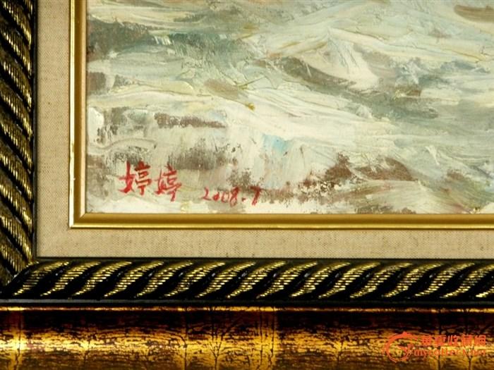 1999年,作品《海底世界》经年河北省教委艺术教育委员会,河北省少儿