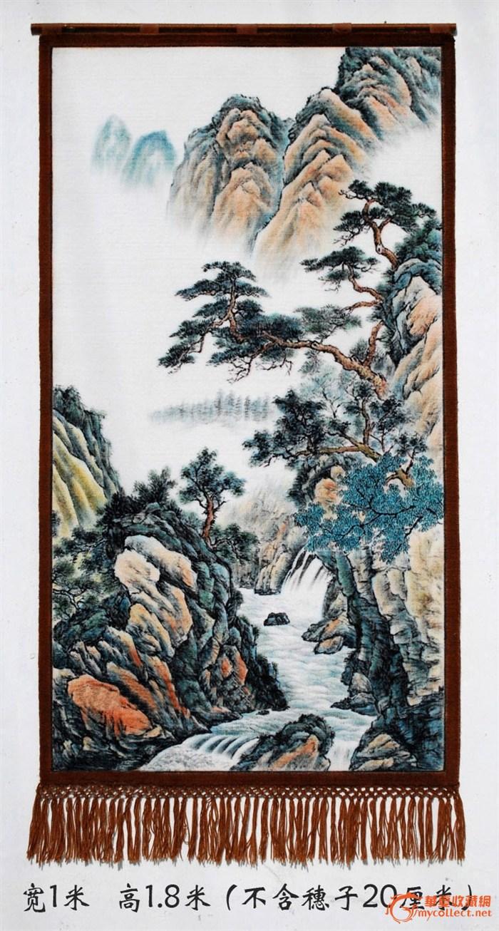 组合画中国风景