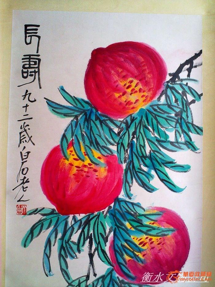 国画寿桃的画法步骤图