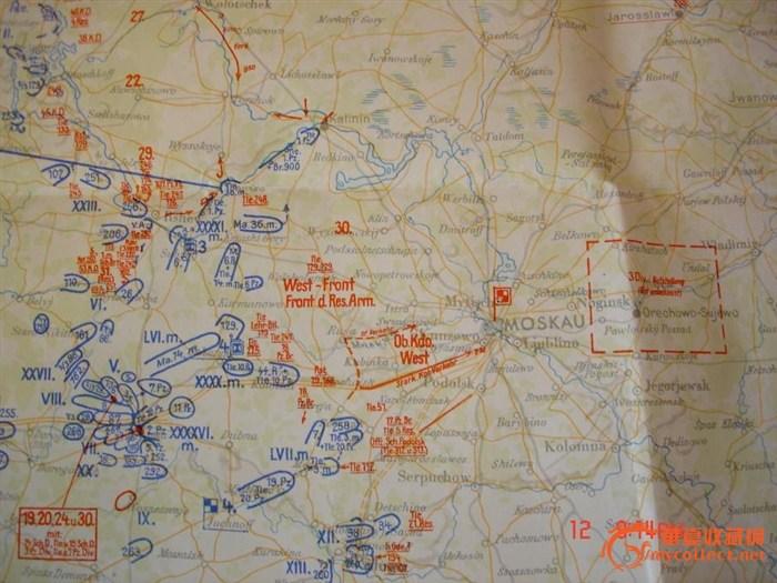 二战德军出版的台风行动计划地图