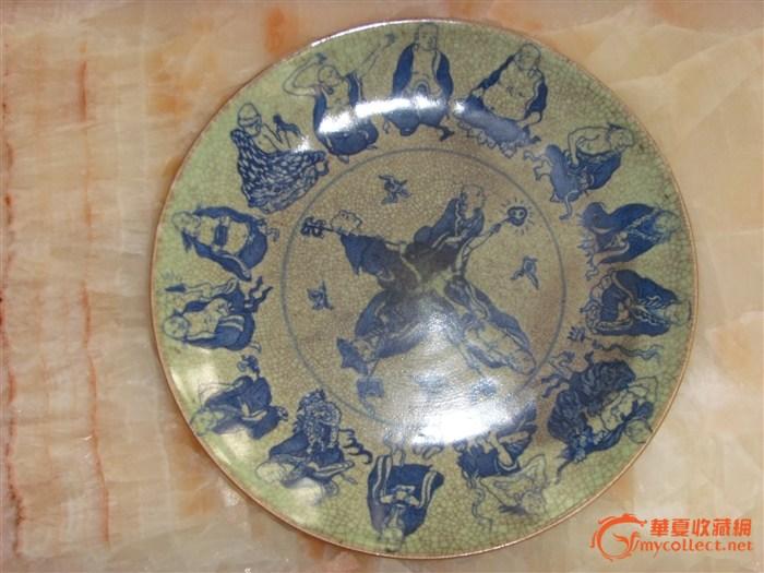 大明万历年间18罗汉青花瓷盘图片