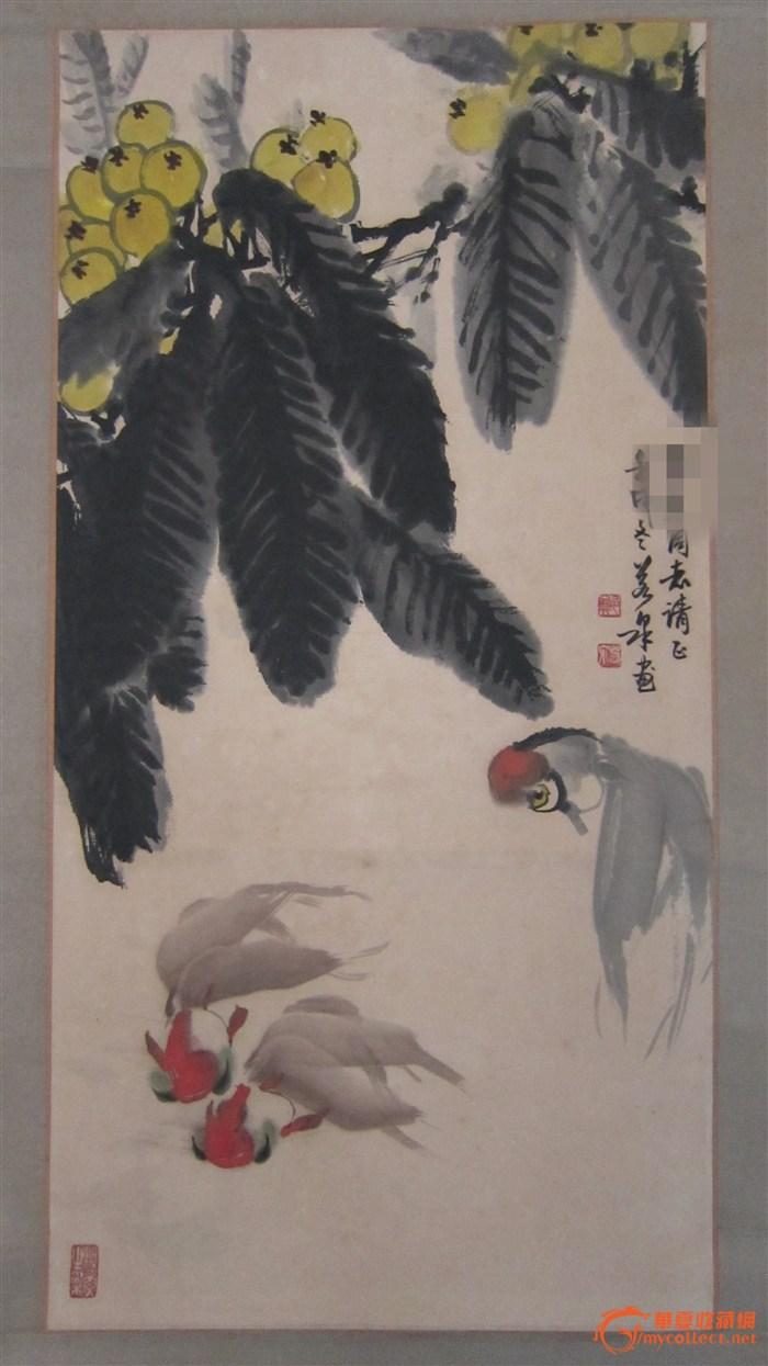 中国画金鱼画法步骤图解