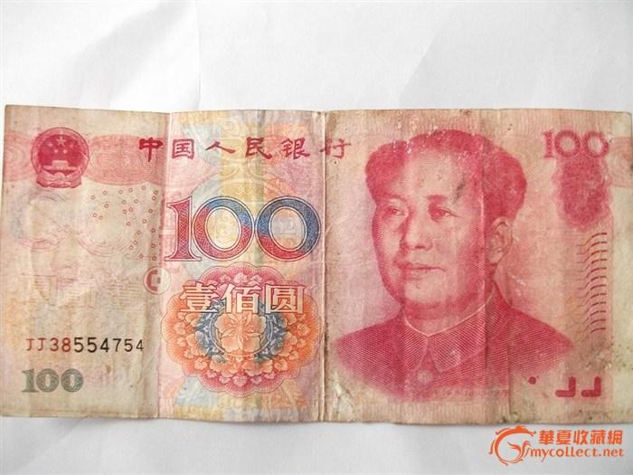 错版2005年100元人民币