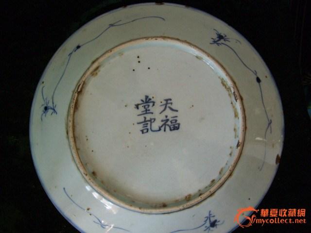 青花瓷ping绘画步骤图