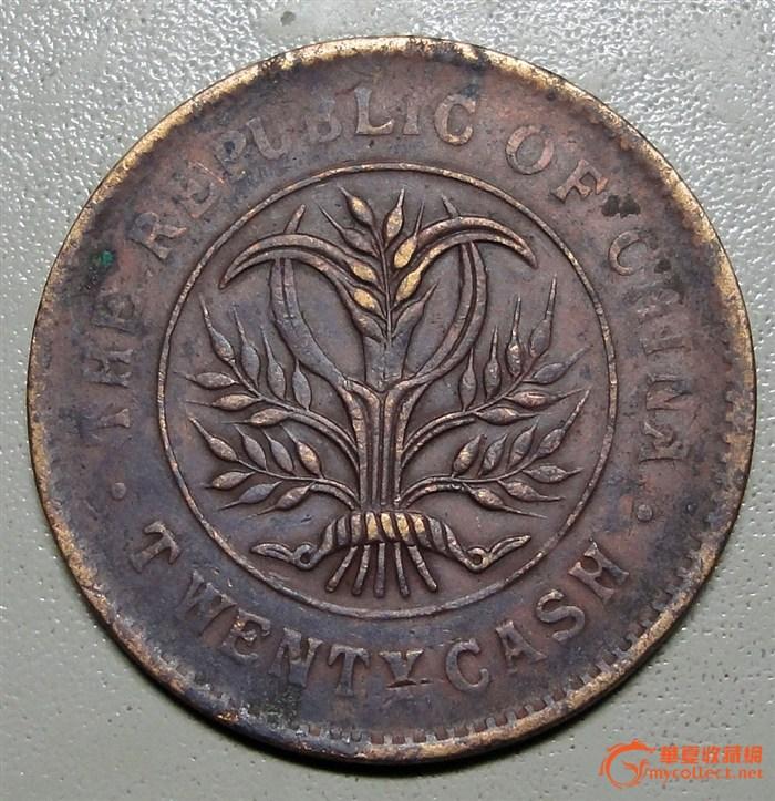 古代铜钱图片大全-铜钱图片及价格300万-古代铜钱图片大全价格-30万元