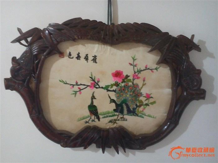 孔雀刺绣屏